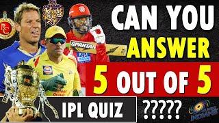 IPL Quiz from IPL History |  IPL History 2008-2020 | Cricket Quiz | IPL Records | Gayle| Devilliers