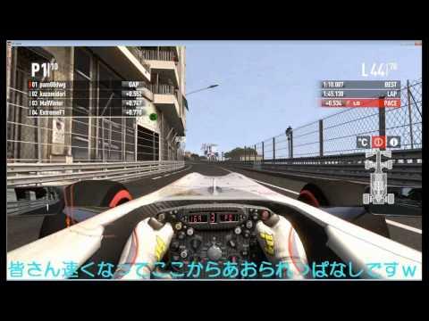 Monaco Monte Calro 100% custom GP Codemasters F1 2011 PC online multiplay