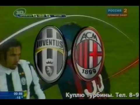 Serie A 2009-10, Juve - AC Milan (Full, RU)