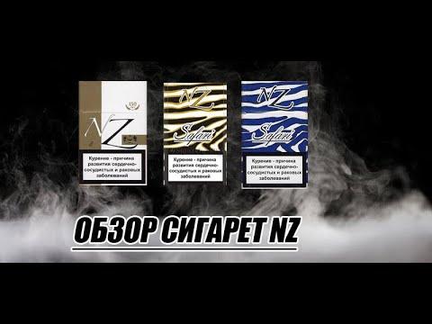 Обзор белорусских сигарет NZ. 18+!!!