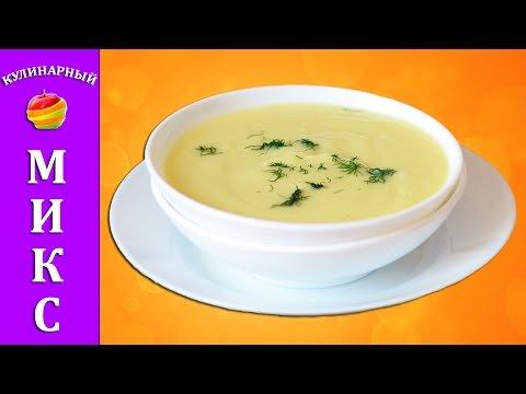 Суп пюре с курицей овощной