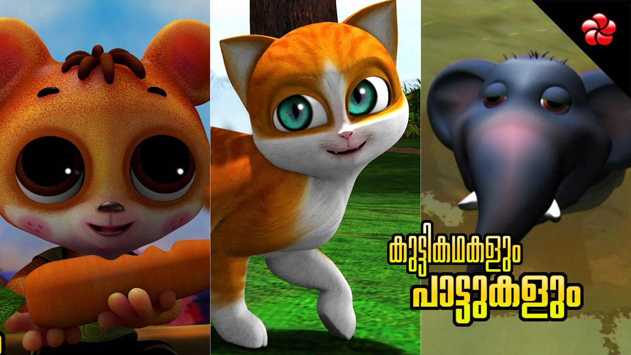 Learing cartoons in Malayalam for babies and preschool children ★ Moral stories Nursery rhymes