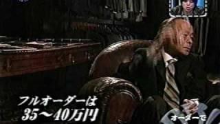 落合正勝動画集14<賢いスーツ選び2>
