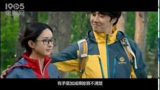 Silence Wang 汪苏泷 《π之歌》,《女汉子真爱公式》宣传曲 MV