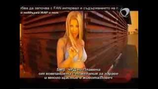Video Anna - Ще си мой download MP3, 3GP, MP4, WEBM, AVI, FLV Agustus 2018