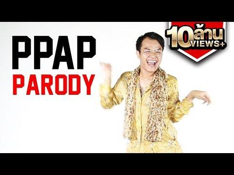PPAP Pen Pineapple Apple Pen - Bie The Ska (Parody)