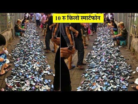 भारत के 5 सबसे बड़े चोर बाजार Biggest market in india