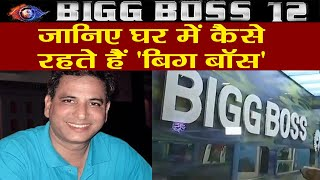 Bigg Boss 12: Here's how Man Behind BB Atul Kapoor LIVES in the SECRET ROOM | FilmiBeat