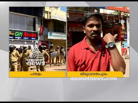 BJP Secretariat march turns violent ; Asianet News Cameraman attacked
