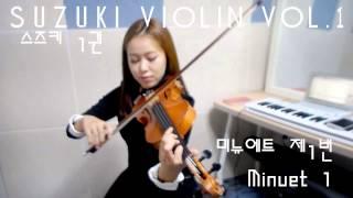 Minuet 1 violin solo_Suzuki violin Vol.1