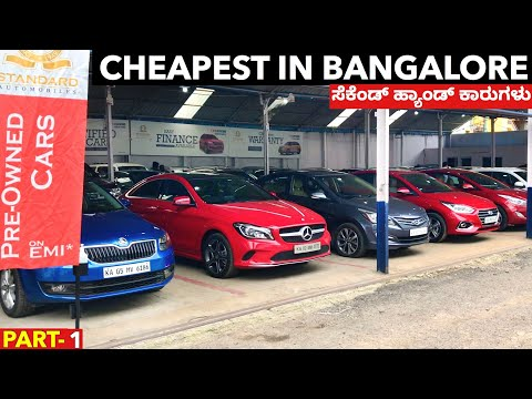 BEST Used Cars in Bangalore: Used BMW, Kia Seltos, Verna & More!