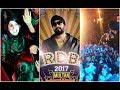 RDB Band Live Concert at Multan,Pakistan,New Year Night 2018 Part 4