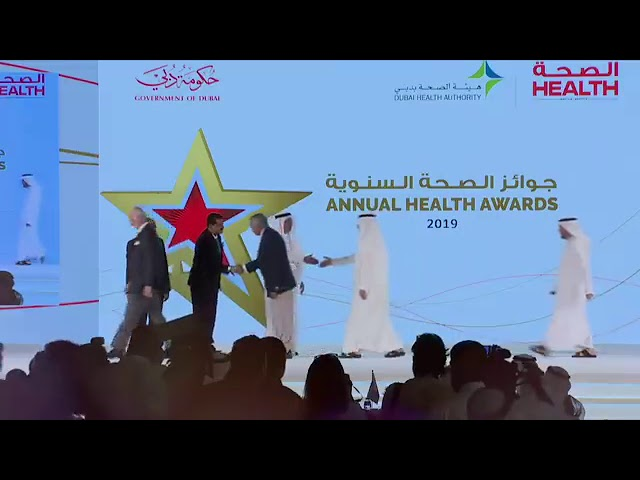 The Biggest and Most Prestigious Healthcare Awards 2019