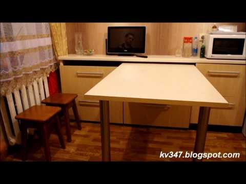 Сдвижной стол для кухни.wmv