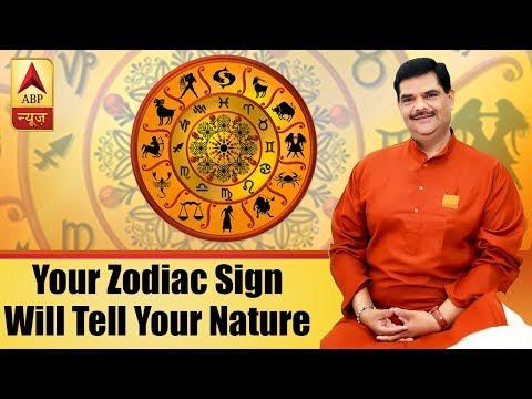 GuruJi With Pawan Sinha: Your zodiac sign will tell your nature