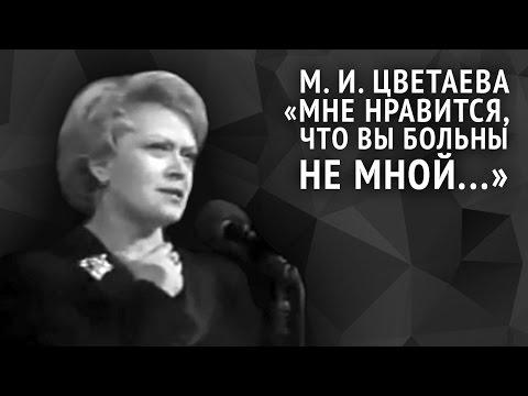 Сурганова и Оркестр - Мне Нравится, Что Вы..