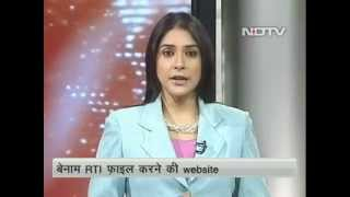 RTI Anonymous Fights to Protect the Act - NDTV (Hindi)