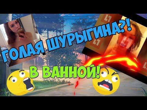 Вам Русские лесби старпон такого:))) Между нами говоря