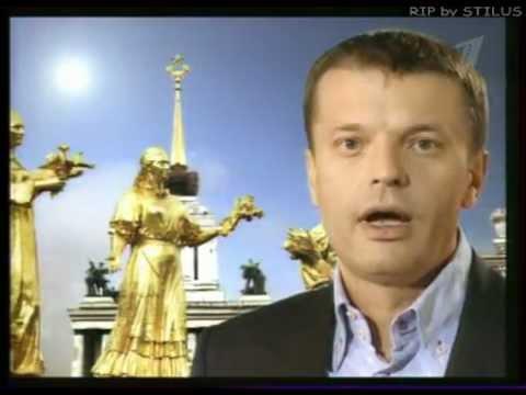 И лично Леонид Ильич Брежнев (1 серия из 3)