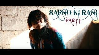 """SAPNO KI RANI"" - SeeMo Ft. Dhruvan Moorthy   Official Music Video"