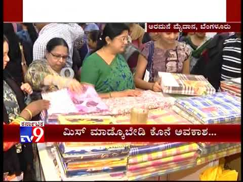 Last day of the TV9 &  NEWS9 Lifestyle Expo at Tripuravasini in Palace Grounds