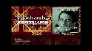 Abd El Halim Hafez - Gabbar