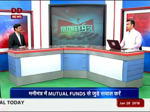 Best Strategy By Dhirendra Kumar To Invest In Mutual Funds