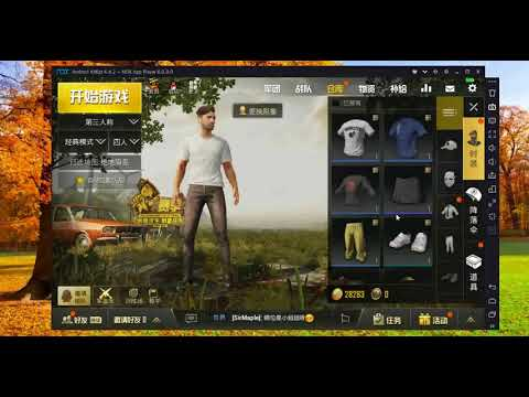 How to Login QQ China Version for PUBG Mobile China Version on NOX App Player