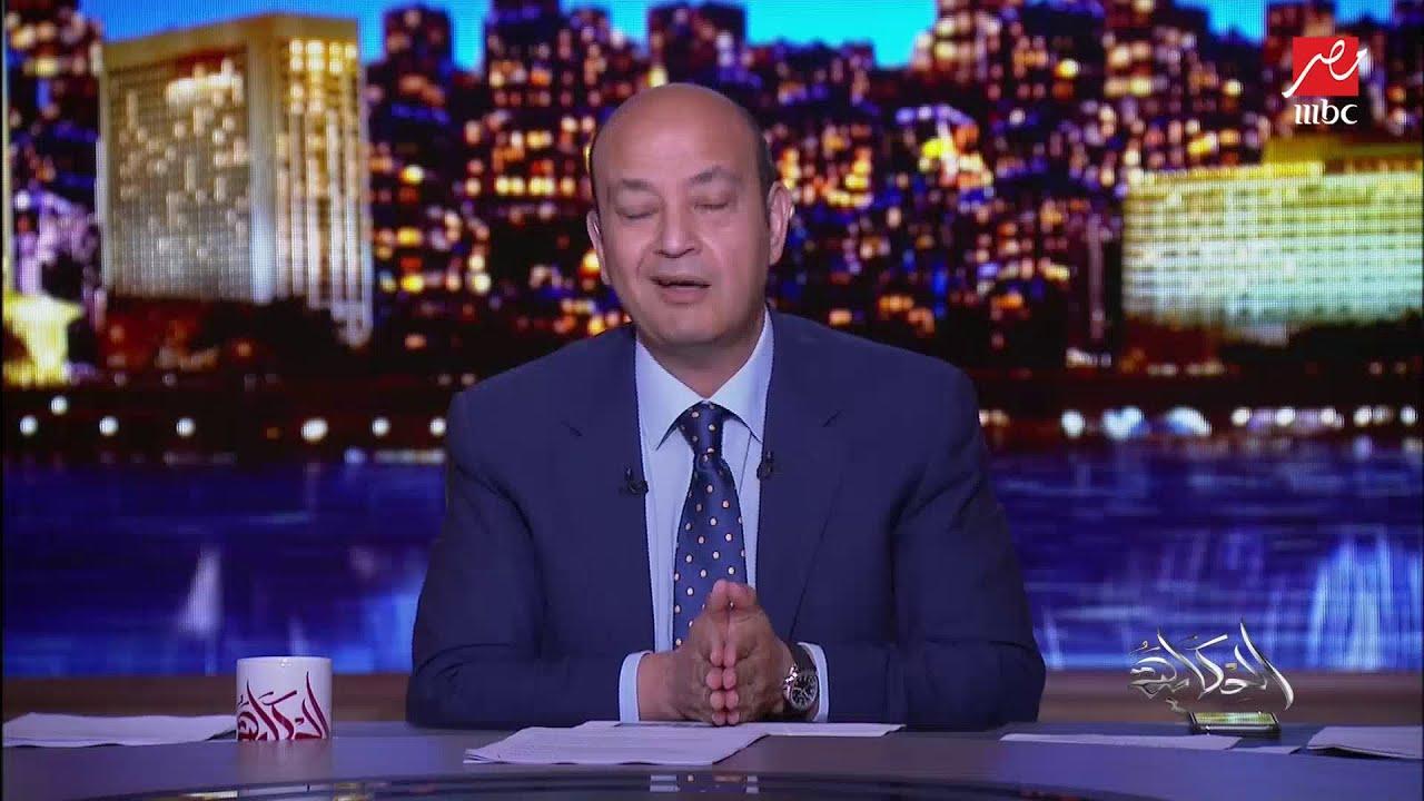 عمرو أديب : عاملين هاشتاج من دول مختلفة يدعو لاقتحام مدينة الإنتاج الإعلامي