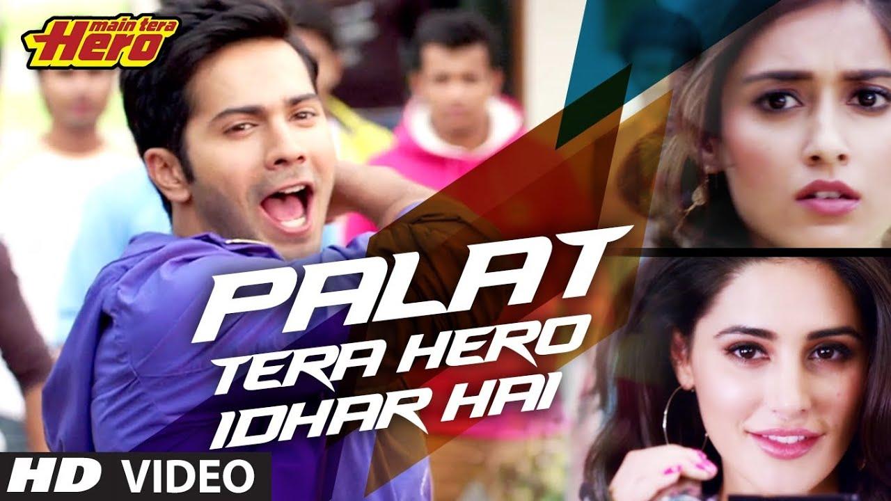 Hey Hero Malayalam Movie Songs Download