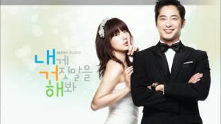 Kim Hyung Joon - Midnight Passed (Ringtone)