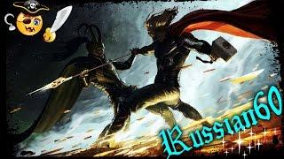 Loki: Heroes of Mythology (Russian60)
