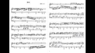 アイドルマスター 「細氷」 ピアノ楽譜