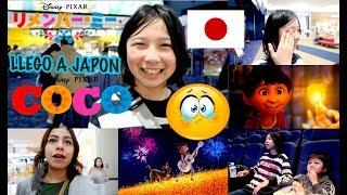 Película COCO en JAPON リメンバー三ー Todos Lloramos 😭 - Ruthi San ♡ 20-03-18