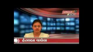 JAMNAGAR@9 NEWS DATE-14-5-13 (KINJAL KARSARIYA)