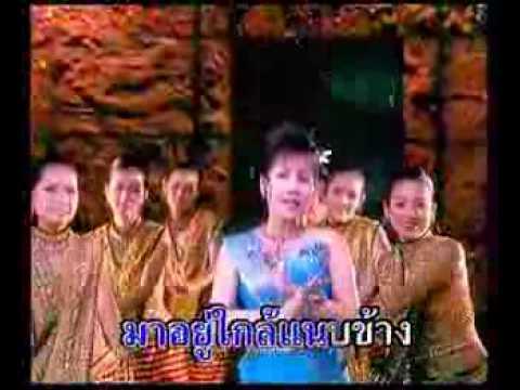Angkanang - Pee Ja Lub Tha Wai