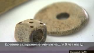 Археологи раскрыли новые тайны вергеровской земли