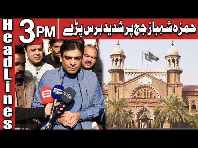 Hamza Shahbaz Bashing On Judge | Headlines 3 PM | 12 November 2019 | AbbTakk