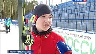 Вести. Спорт (23.03.2019)(ГТРК Вятка)