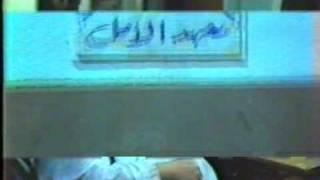 الفلم الكوميدي العراقي  عريس ولكن - الجزء الأول