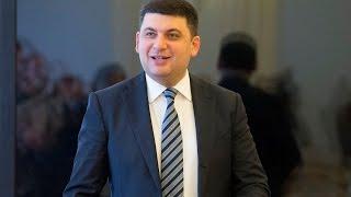Год правительства  Грозит ли премьеру отставка?