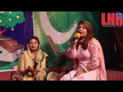 """Punjabi Culture ki khaas rewayet...""""Tappay""""..Lahore tv Islamabad Studios"""