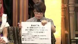 MC 西川貴教 (T.M.Revolution) アシスタント しらほしなつみ ゲスト 土屋礼央(TT...