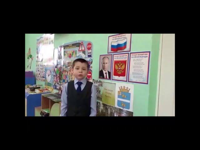 Изображение предпросмотра прочтения – ДамирШангараев читает произведение «Я - патриот России» М.С.Сафиулина