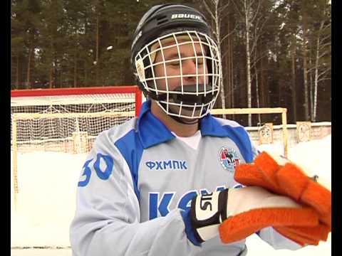 Проверено на себе Хоккей с мячом