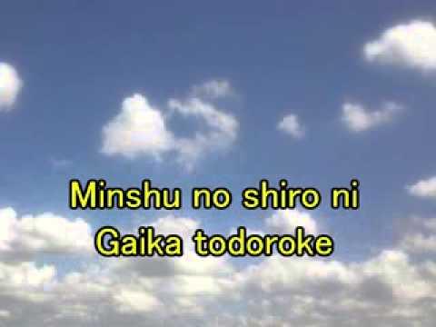 Chikai no kimi yo