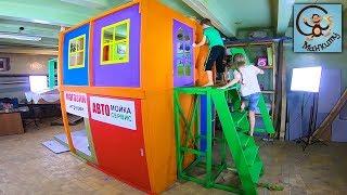 DIY Манкиту дети красят 2 этажный дом для детей / DIY colors playhouse for kids