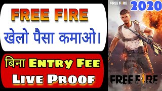 Free Fire Se Paise Kaise Kamaye 2020 !! How To Earn Money By Playing Free Fire game ! Gaming Monk