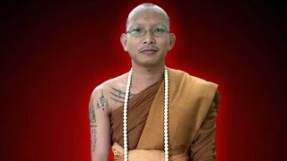Wai Kroo Master Day Ceremony Pra Ajarn Waen 2556 BE