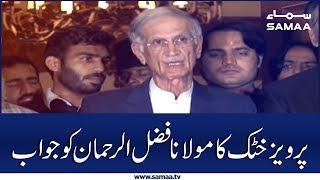 Pervez Khattak reply to Fazal ur Rehman on PM Resignation | SAMAA TV | 26 Oct 2019